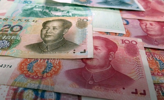 Concerning China's currency …
